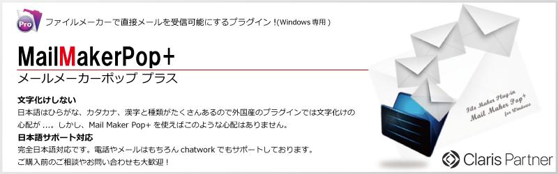 3f02c52680 2019年06月01日: ジョイメイトインフォメーション 2019年6月 パソコンを守る 雷から; 2019年05月06日: ジョイメイトインフォメーション  2019年5月 ウェブサイトつくり ...